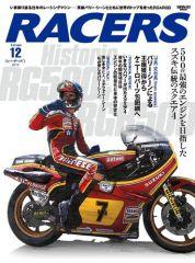 racers12.jpg