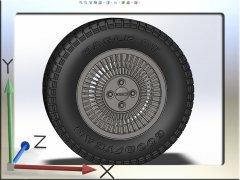 Cadre 3D.jpg