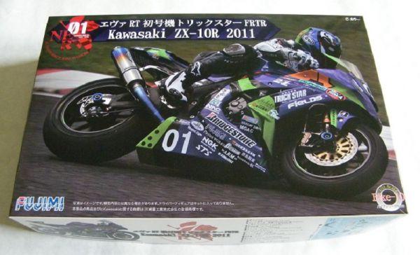 Kawasaki ZX-10R 2011 Eva Racing