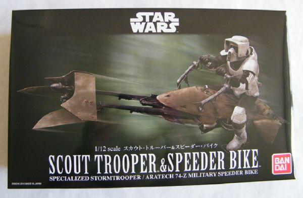 KR Speeder Bike 002